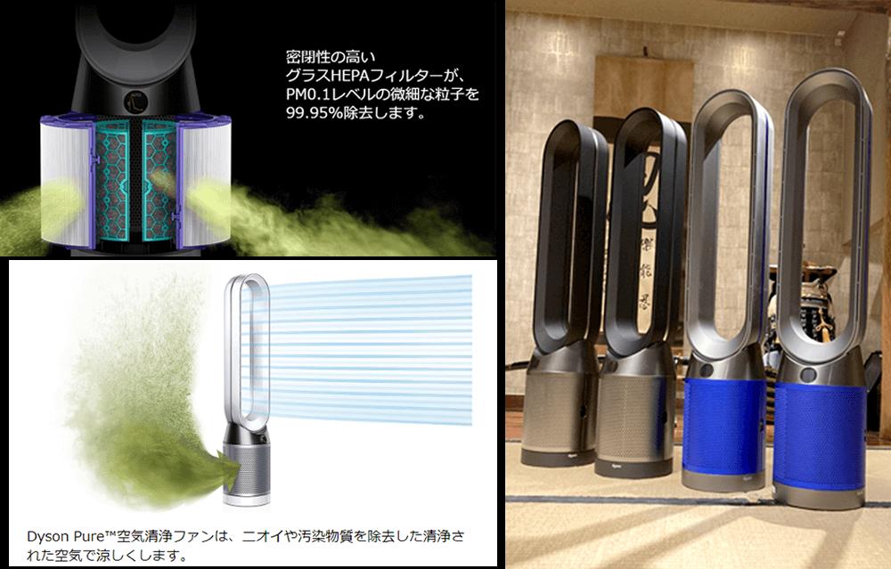 采用戴森制空气净化器,充分进行室内换气,确保空气环境