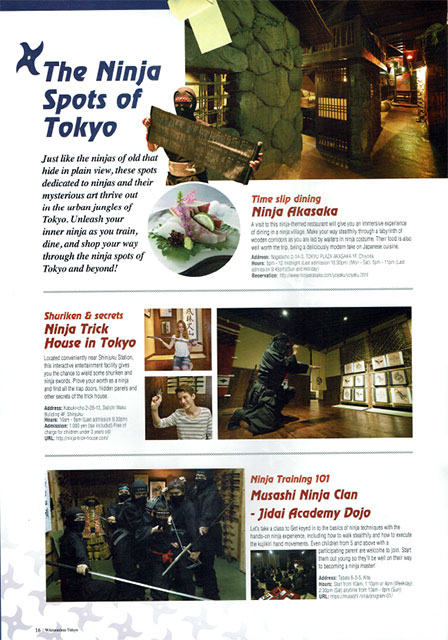 WAttention-Tokyo-2016-Autumn-Issue-VOL.21_page