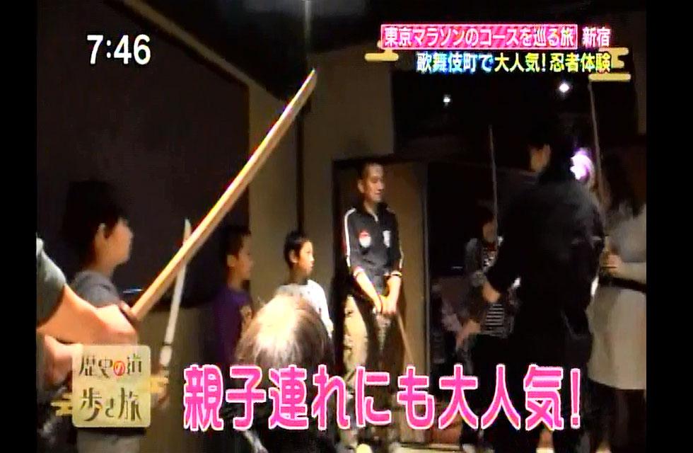 「歴史の道歩き旅」テレビ東京 2017年3月