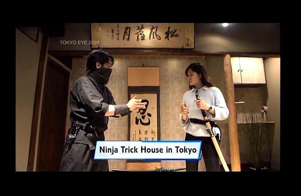 「Tokyo Eye 2020」NHK 2017年5月