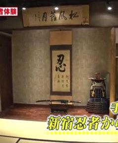 「スクール革命!」日本テレビ 12月10日