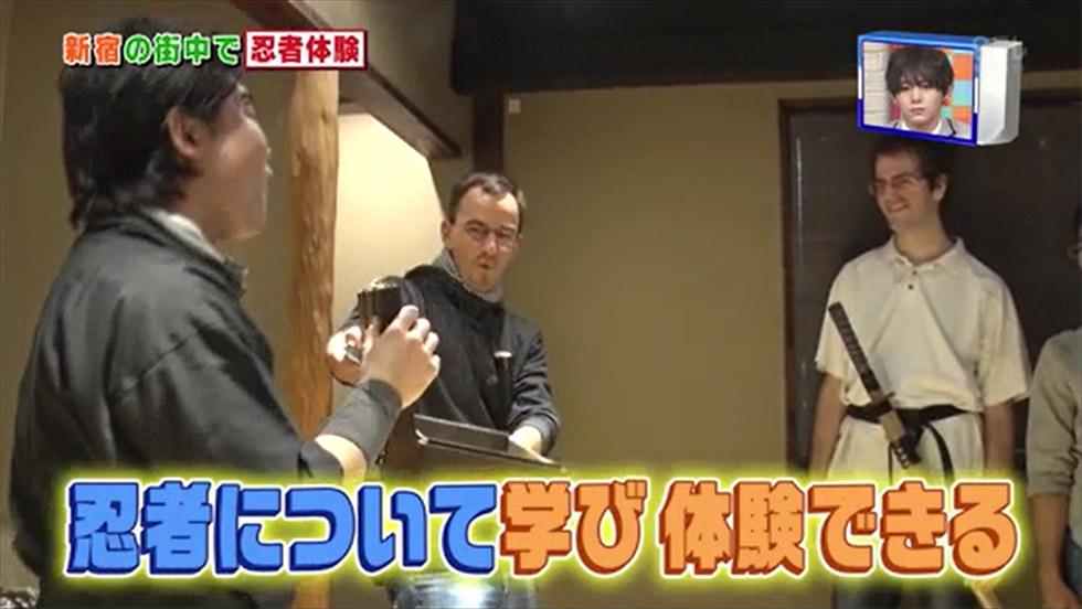 「外国の方に大人気!日本ならではの文化を気軽に楽しめることが出来る施設」と紹介して頂きました。