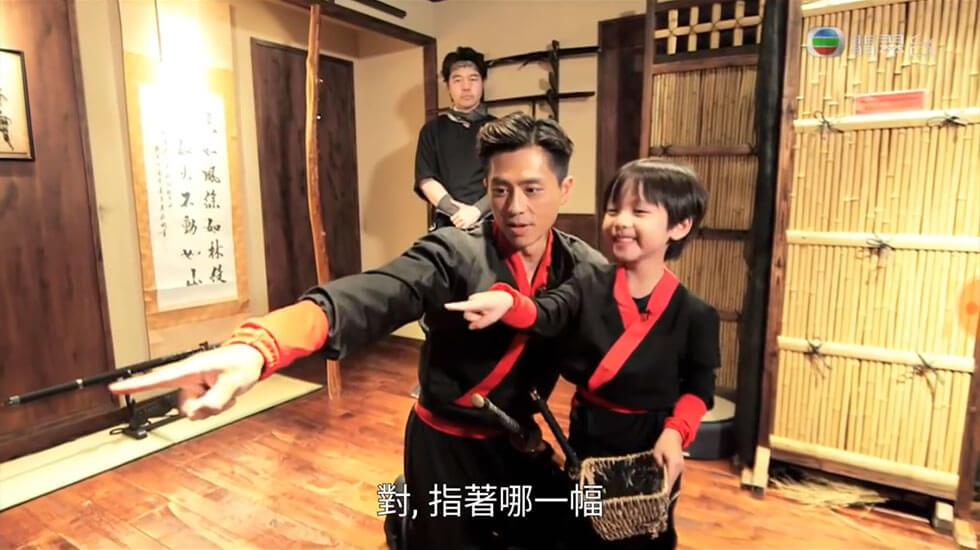 「森美旅行団」香港テレビ局TVB 2017年 11月3日