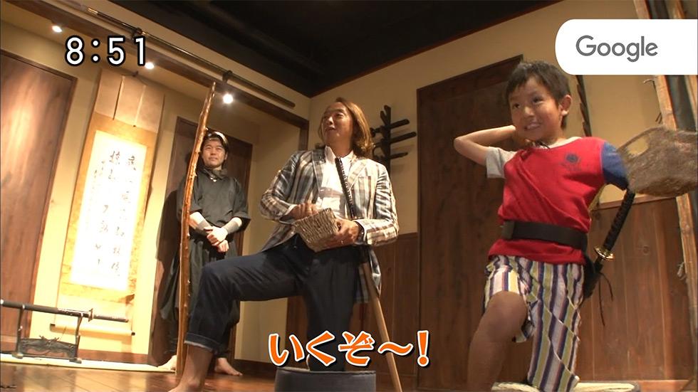 「シューイチ」日本テレビ 2017年6月25日