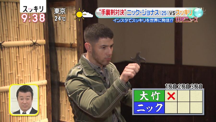 「スッキリ!!」日本テレビ 2018年4月3日