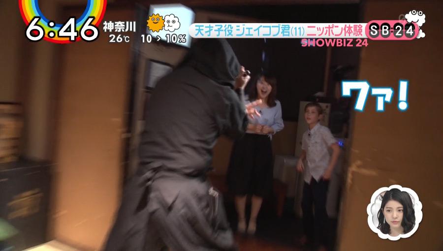 「ZIP!」日本テレビ 2018年6月1日