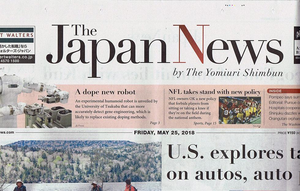 The Japan News 2018年5月25日