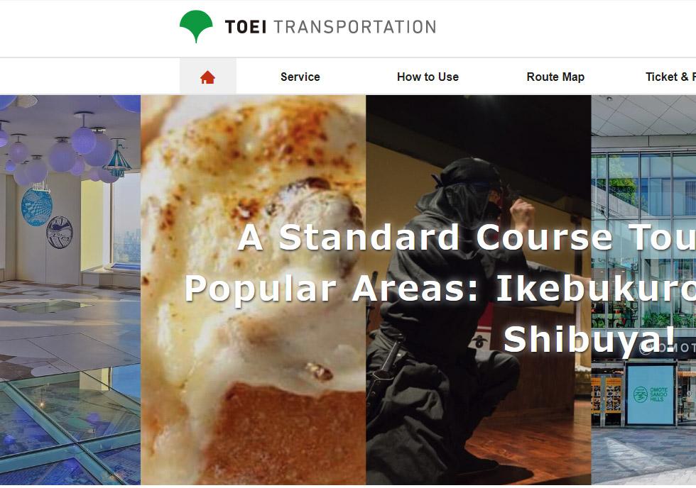 東京都交通局様に、外国人向け「5種類の観光モデルコース」でのオススメ施設として紹介して頂きました