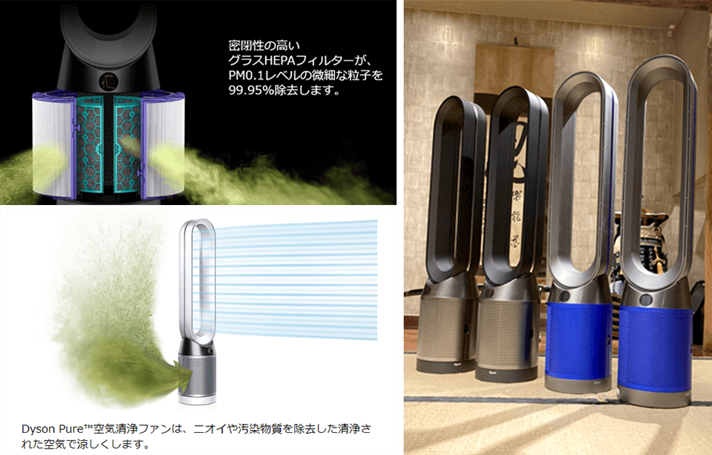 We use 4 Dyson Pure Cool™ air purifying towers, installed at 4 locations, to ensure a well-ventilated air environment.