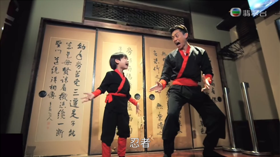 「森美旅行団」香港テレビ局TVB 11月2日