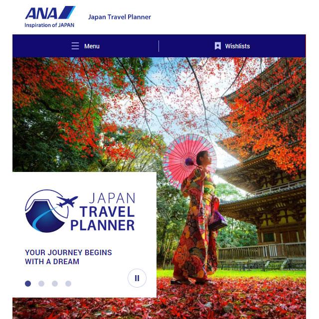 2020年3月、全日本空輸㈱様に日本のオススメ観光地として紹介して頂きました